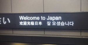welcome_to_japan